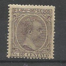 Sellos: PELON FILIPINAS 1890 EDIFIL 79 NUEVO*. Lote 51503023