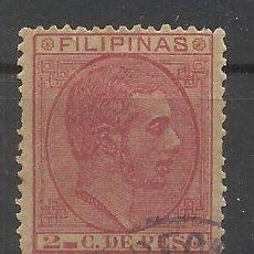 Sellos: ALFONSO XII FILIPINAS 1880 EDIFIL 57 USADO. Lote 51536247