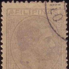 Sellos: FILIPINAS. (CAT. 60). 5 CTS. MAT. FECHADOR DE * ILO ILO *. MAGNÍFICO Y MUY RARO.. Lote 52539303