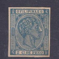 Sellos: 0005 SJ FILIPINAS Nº 35S SIN DENTAR. Lote 53349933