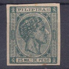Sellos: 0007 SJ FILIPINAS Nº 42S. Lote 53350108