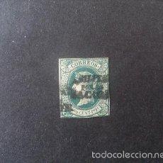 Sellos: FILIPINAS,1864,ISABEL II,HABILITADO POR LA NACION,EDIFIL 20N,NUEVO SIN GOMA,(LOTE RY). Lote 56828179