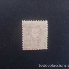 Sellos: FILIPINAS,1872,AMADEO I,EDIFIL 27*,NUEVO CON GOMA Y SEÑAL DE FIJASELLOS,(LOTE RY). Lote 56828426