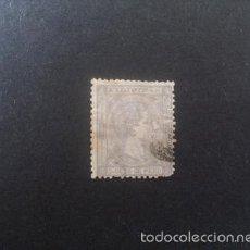 Sellos: FILIPINAS,1877-1879,ALFONSO XII,EDIFIL 44,USADO,(LOTE RY). Lote 56849134