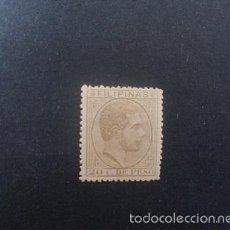 Sellos: FILIPINAS,1880-1883,ALFONSO XII,EDIFIL 65*,NUEVO ZONA CON GOMA Y SIN GOMA DEL REVERSO,(LOTE RY). Lote 56849658