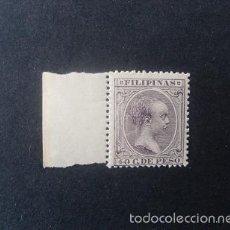 Sellos: FILIPINAS,1896-1897,ALFONSO XIII,EDIFIL 129**,NUEVO,GOMA,SIN FIJASELLO,MARGEN HOJA,LUJO,(LOTE RY). Lote 56850989