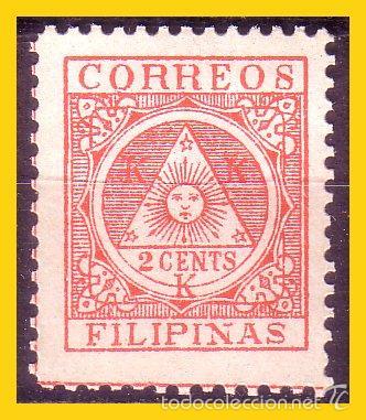 FILIPINAS 1898 GOBIERNO REVOLUCIONARIO, EDIFIL Nº 4 * * (Sellos - España - Dependencias Postales - Filipinas)