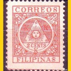 Sellos: FILIPINAS 1898 GOBIERNO REVOLUCIONARIO, EDIFIL Nº 4 * *. Lote 56966839