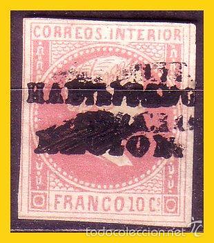 FILIPINAS 1869 HABILITADOS POR LA NACIÓN ISABEL II EDIFIL Nº 20GH (*) VARIEDAD (Sellos - España - Dependencias Postales - Filipinas)