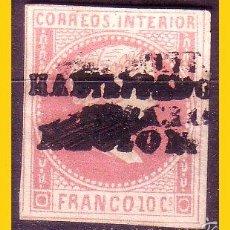Sellos: FILIPINAS 1869 HABILITADOS POR LA NACIÓN ISABEL II EDIFIL Nº 20GH (*) VARIEDAD. Lote 56972978