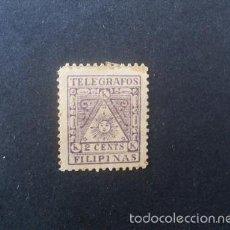 Sellos: FILIPINAS,1898,TELEGRAFOS,CORREO INSURRECTO EDIFIL 1*,NUEVO,GOMA,SEÑAL FIJASELLO,DEFECTO,(LOTE RY). Lote 56974607