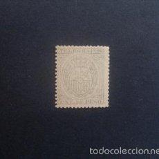 Sellos: FILIPINAS,1896,TELEGRAFOS, EDIFIL 25,NUEVO SIN GOMA,MARQUILLADO,(LOTE RY). Lote 56974685