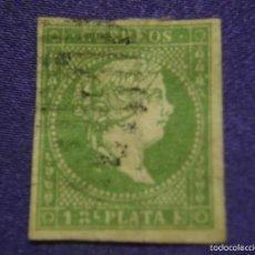Sellos: SELLO 1R PLATA. FILIPINAS. ISABEL II. 1863. EDIFIL 16. USADO. VERDE ESMERALDA, PAPEL BLANCO. Lote 61008055