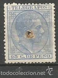 FILIPINAS TELEGRAFOS EDIFIL NUM. 4 USADO (Sellos - España - Dependencias Postales - Filipinas)