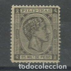 Sellos: SELLO DE FILIPINAS DE 1878/79 Nº 41 SIN GOMA . Lote 65874158