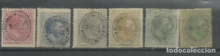 OPORTUNIDAD SELLOS DE FILIPINAS DE LA SERIE DE 1886/88 SOBRECARGADOS CON CHARNELA (Sellos - España - Dependencias Postales - Filipinas)