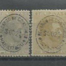 Sellos: OPORTUNIDAD SELLOS DE FILIPINAS DE LA SERIE DE 1886/88 SOBRECARGADOS CON CHARNELA . Lote 65877346