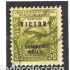 Sellos: FILIPINAS (EE.UU.) 1945 - MICHEL NRO. 451 - USADO . Lote 127690848