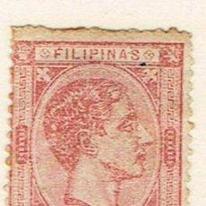 Sellos: FILIPINAS EDIFIL 34, 2 CÉNTIMOS DE PESO. Lote 65936030