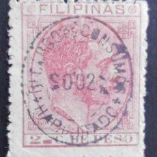 Sellos: FILIPINAS - ESPAÑA - DEPENDENCIAS POSTALES 1863 - HABILITADO - RECARGO DE CONSUMOS. Lote 68951229