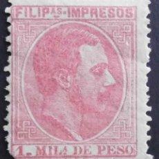 Sellos: FILIPINAS - ESPAÑA - DEPENDENCIAS POSTALES 1886 - 1889. Lote 68952101