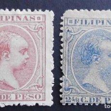 Sellos: FILIPINAS - ESPAÑA - DEPENDENCIAS POSTALES 1890. Lote 68953345