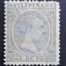 Sellos: FILIPINAS - ESPAÑA - DEPENDENCIAS POSTALES 1891 - 1893 . Lote 68953713