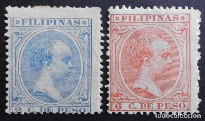 FILIPINAS - ESPAÑA - DEPENDENCIAS POSTALES 1896 - 1897 (Sellos - España - Dependencias Postales - Filipinas)