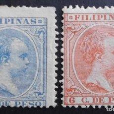Sellos: FILIPINAS - ESPAÑA - DEPENDENCIAS POSTALES 1896 - 1897. Lote 68953957