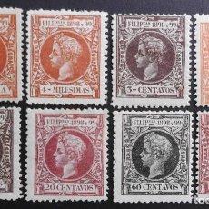 Sellos: FILIPINAS - ESPAÑA - DEPENDENCIAS POSTALES 1898 Y 99. Lote 68954117