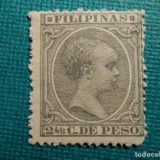 Sellos: SELLO - ESPAÑA - FILIPINAS - ALFONSO XIII - 2 4/8 CTS. DE PESO - EDIFIL 94 - GRIS OLIVA - 1891-1893. Lote 68957457