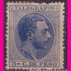 Sellos: FILIPINAS TELÉGRAFOS 1886 ALFONSO XII, EDIFIL Nº 12 *. Lote 69388765