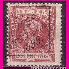 Sellos: FILIPINAS 1898 ALFONSO XIII, HABILITADOS, EDIFIL Nº 163 * *. Lote 69637409