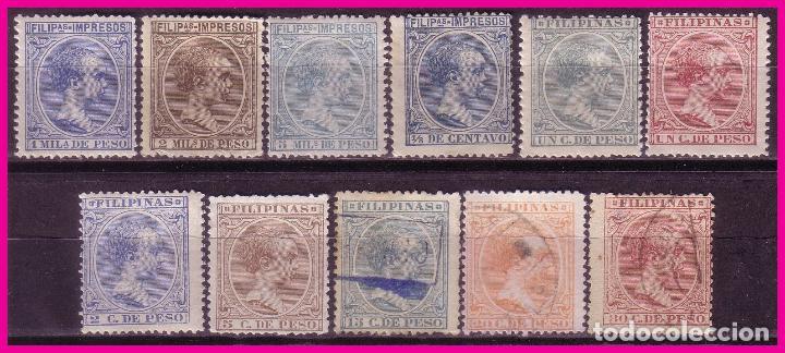 FILIPINAS 1896 ALFONSO XIII, EDIFIL Nº 117 A 124 * / (*) 127, 128 Y 130 (O) (Sellos - España - Dependencias Postales - Filipinas)