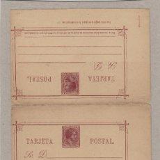 Sellos: ENTERO POSTAL . FILIPINAS ALFONSO XII 1889 EDIFIL Nº 5 . VARIEDAD - PRIMERA LINEA MÁS CORTA - . Lote 73721383
