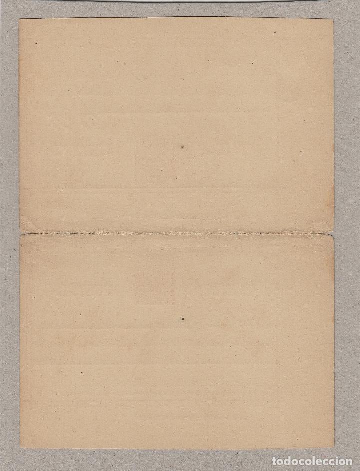 Sellos: ENTERO POSTAL . FILIPINAS ALFONSO XII 1889 EDIFIL Nº 5 . VARIEDAD - PRIMERA LINEA MÁS CORTA - - Foto 2 - 73721383