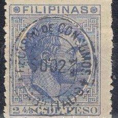 Sellos: 0142. SELLO FILIPINAS ESPAÑOLA, 2 4/8 CTV ALFONSO XII HABILITADO NEGRO 2 4/8, NUM 59H *. Lote 74246843