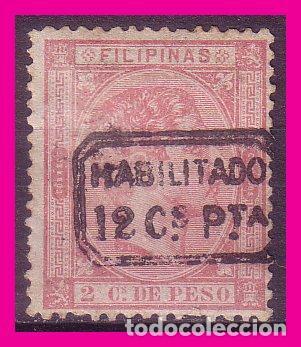 FILIPINAS 1878 ALFONSO XII HABILITADOS, EDIFIL Nº 51 * (Sellos - España - Dependencias Postales - Filipinas)