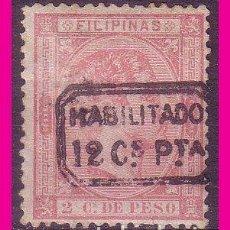 Sellos: FILIPINAS 1878 ALFONSO XII HABILITADOS, EDIFIL Nº 51 *. Lote 74723159