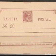 Sellos: FILIPINAS 1894 ENTERO POSTAL EDIFIL 8** NUEVO. Lote 83551364
