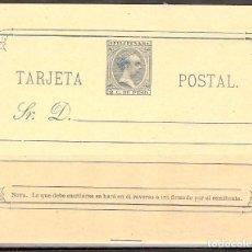 Sellos: FILIPINAS 1896 ENTERO POSTAL EDIFIL 10** NUEVO. Lote 83551484