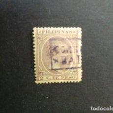 Sellos: FILIPINAS,1891-1893,ALFONSO XIII,EDIFIL 93,MATASELLO TIPO CARTERÍA DE BALER? ,(LOTE AB). Lote 84102324