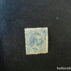 Sellos: FILIPINAS,1891-1893,ALFONSO XIII,EDIFIL 98,USADO,(LOTE AB). Lote 84109896