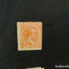 Selos: FILIPINAS,1894,ALFONSO XIII,EDIFIL 112,NUEVO SIN GOMA,(LOTE AB). Lote 84240012