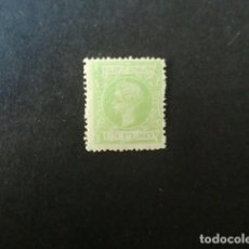 Sellos: FILIPINAS,1898,ALFONSO XIII,EDIFIL 149*,NUEVO CON SEÑAL FIJASELLO,(LOTE AB). Lote 84343136