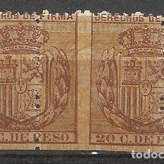 Sellos: SELLO PRUEBA MACULATURA ENSAYO 1870 ESPAÑA FILIPINAS COLONIA DOBLE IMPRESIÓN Y ENSAYO DENTADO.UNICO. Lote 86298548