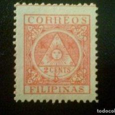 Sellos: FILIPINAS , CORREO INSURRECTO REVOLUCIONARIO Nº 4, GOMA ORIGINAL SIN CHARNELA. Lote 87193560