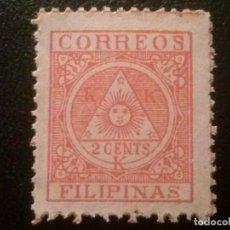 Timbres: FILIPINAS , CORREO INSURRECTO REVOLUCIONARIO Nº 4, GOMA ORIGINAL SIN CHARNELA. Lote 87193564