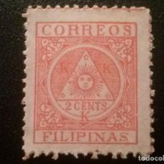 Sellos: FILIPINAS , CORREO INSURRECTO REVOLUCIONARIO Nº 4, GOMA ORIGINAL SIN CHARNELA. Lote 87193564