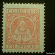 Sellos: FILIPINAS , CORREO INSURRECTO REVOLUCIONARIO Nº 4, GOMA ORIGINAL CON CHARNELA. Lote 87193584
